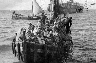 greek refugees