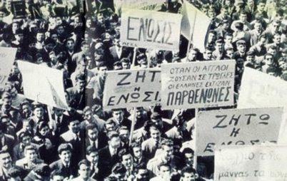 enosis-750x474