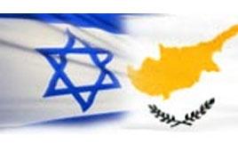 Israelcyprus