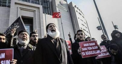 TurkishIslam