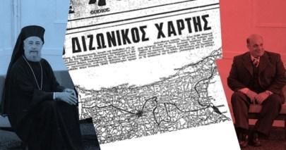 makarios-denktash-map